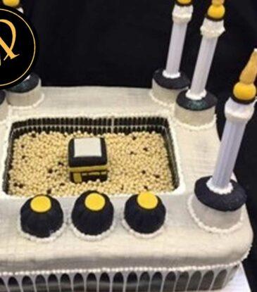3D Moschee Mekka Torte